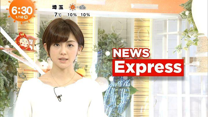 miyaji20170116_05.jpg