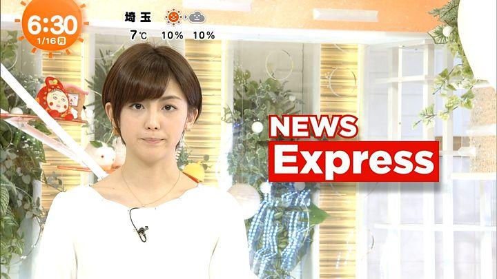 miyaji20170116_06.jpg