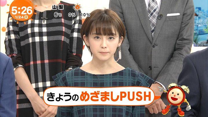 miyaji20170124_01.jpg