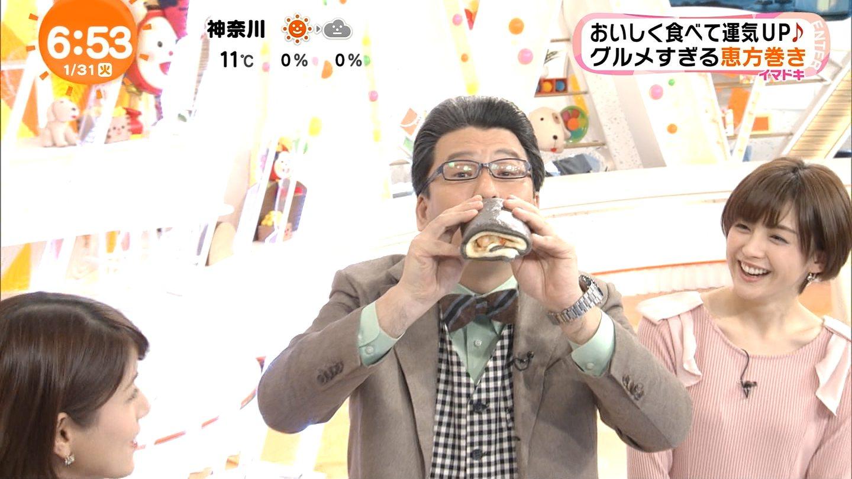 【カワイイ】 永島優美ファン【ユミパン】 [無断転載禁止]©2ch.netYouTube動画>1本 ->画像>119枚