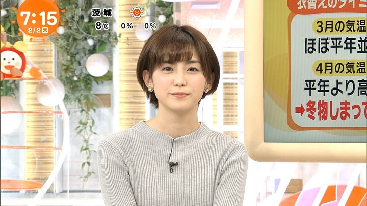 miyaji20170202_10.jpg