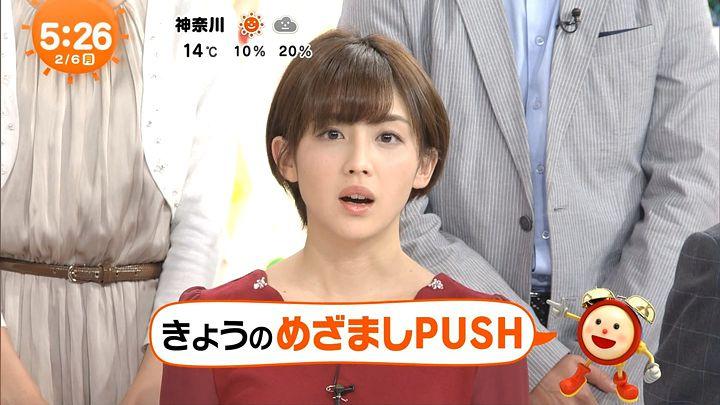 miyaji20170206_01.jpg