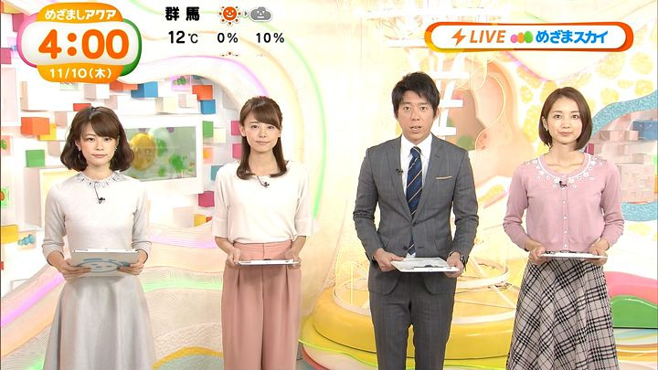 miyazawa20161110_01.jpg