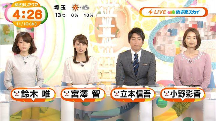 miyazawa20161110_07.jpg