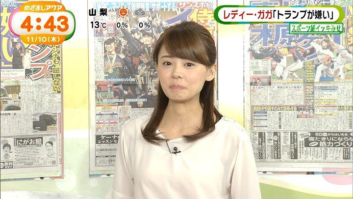 miyazawa20161110_12.jpg