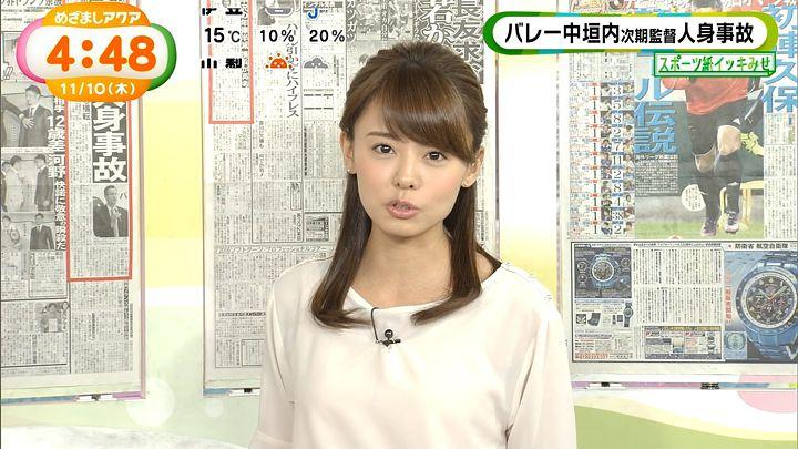 miyazawa20161110_13.jpg