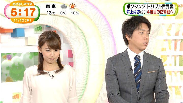 miyazawa20161110_24.jpg