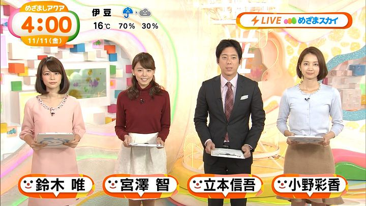 miyazawa20161111_01.jpg
