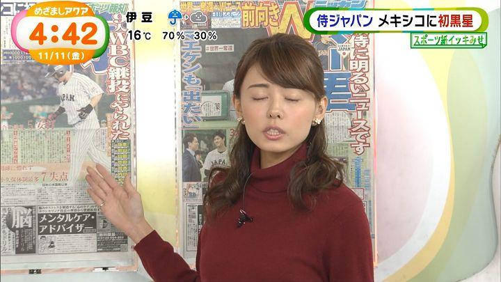 miyazawa20161111_14.jpg