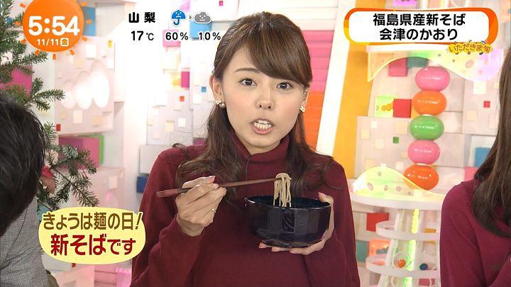 miyazawa20161111_36.jpg