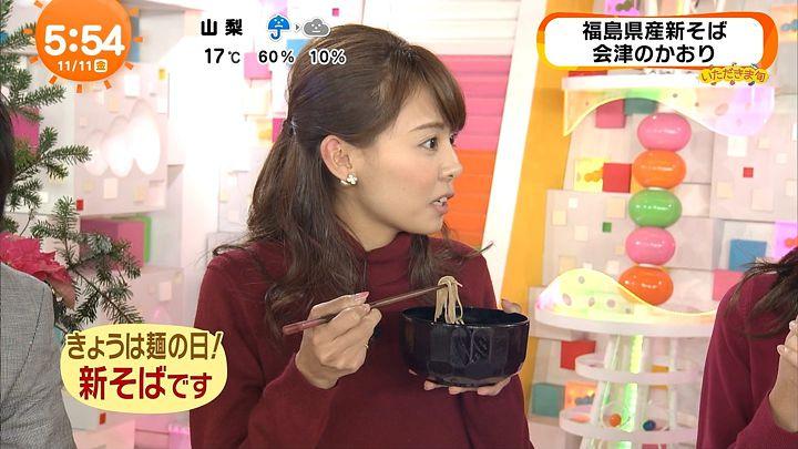 miyazawa20161111_37.jpg
