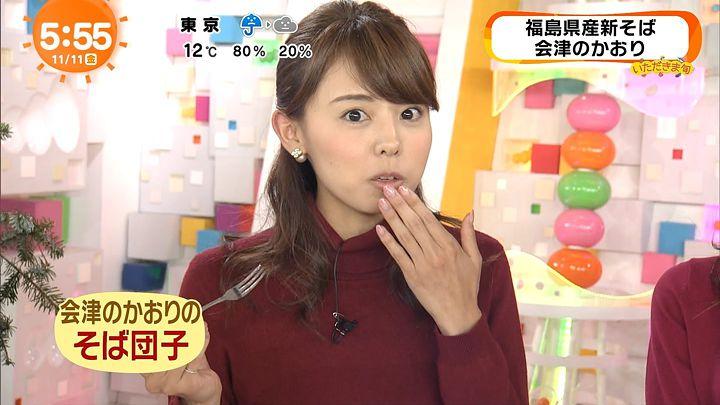 miyazawa20161111_39.jpg
