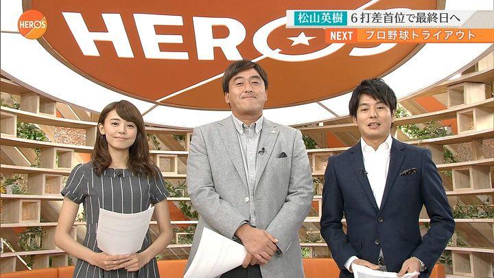 miyazawa20161112_01.jpg