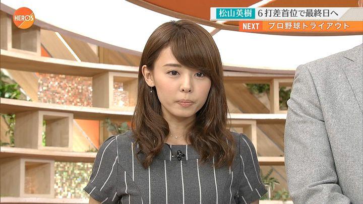 miyazawa20161112_04.jpg