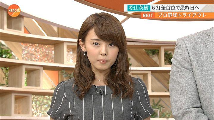 miyazawa20161112_06.jpg