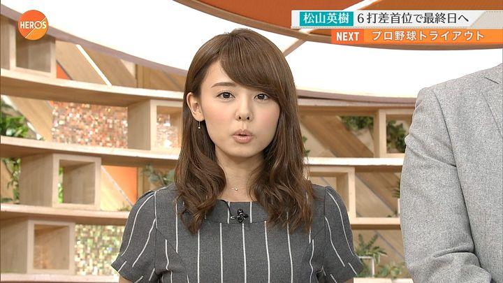 miyazawa20161112_07.jpg