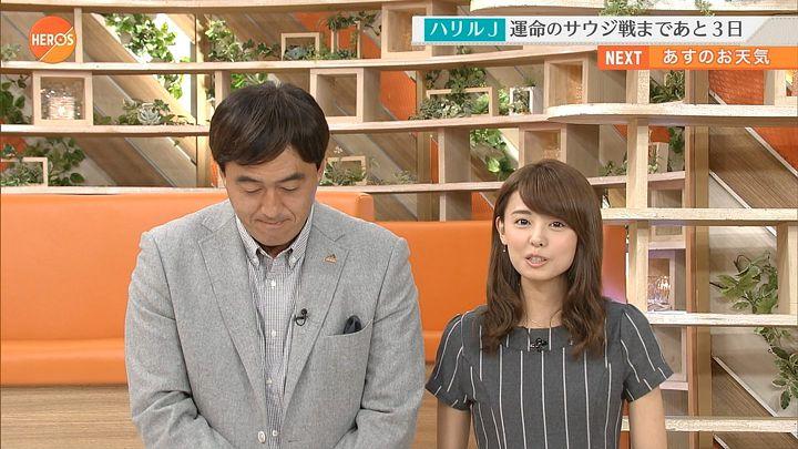 miyazawa20161112_11.jpg