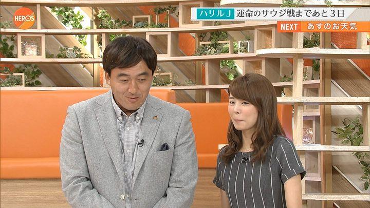 miyazawa20161112_12.jpg