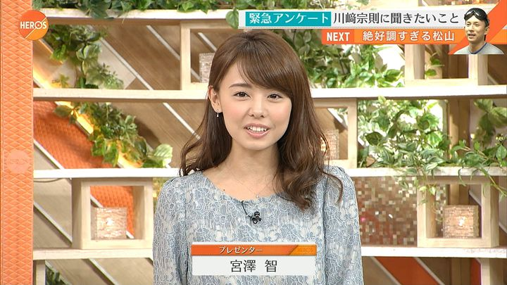 miyazawa20161113_02.jpg