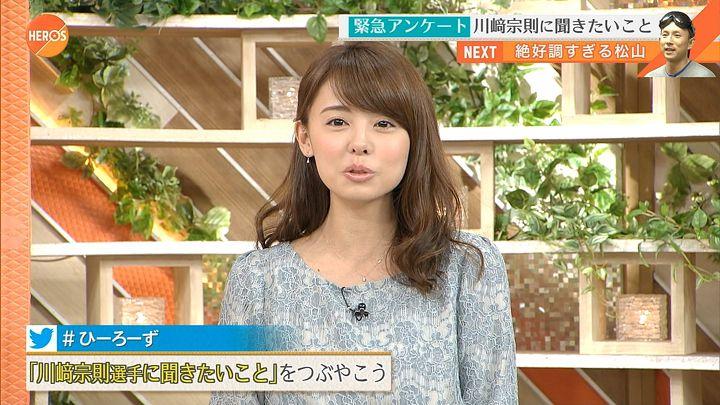 miyazawa20161113_05.jpg