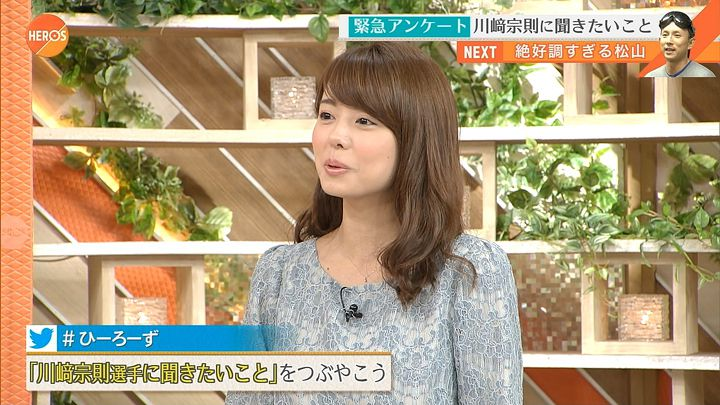 miyazawa20161113_06.jpg