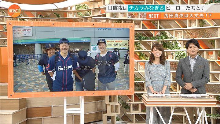 miyazawa20161113_09.jpg