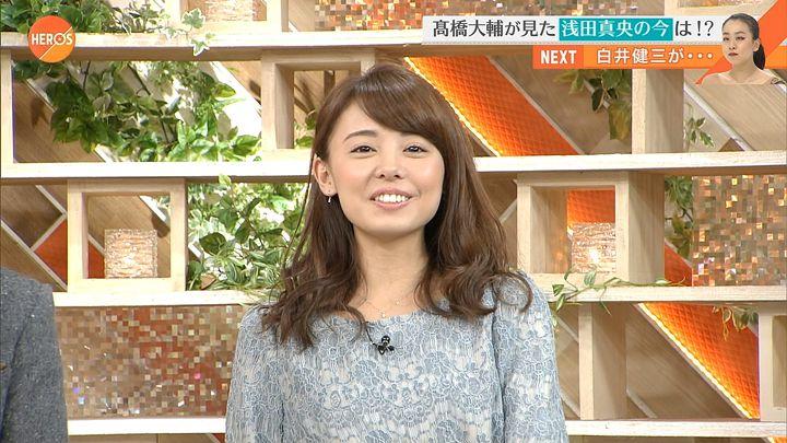 miyazawa20161113_11.jpg