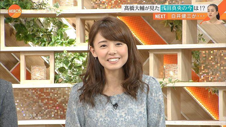 miyazawa20161113_12.jpg