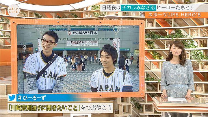 miyazawa20161113_13.jpg