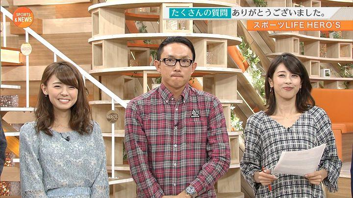 miyazawa20161113_15.jpg