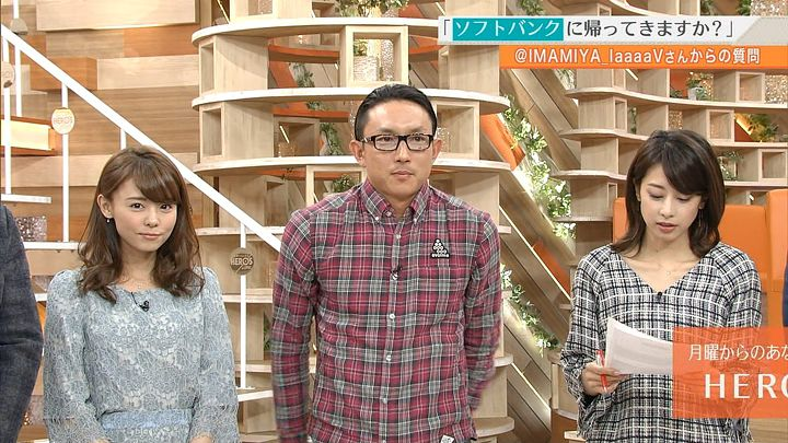miyazawa20161113_16.jpg