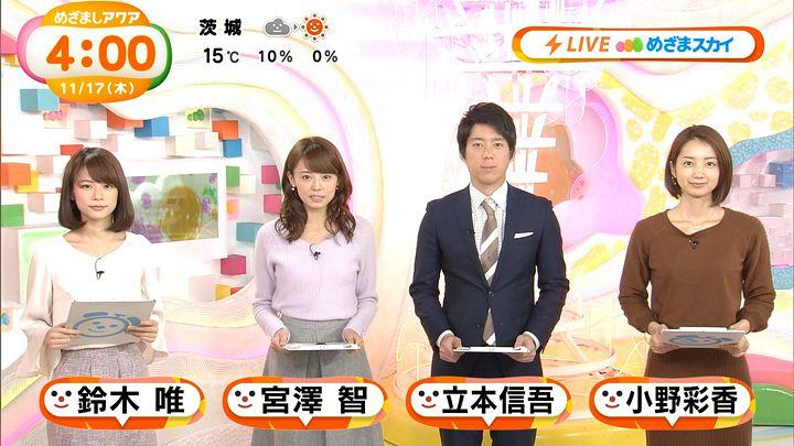 miyazawa20161117_01.jpg