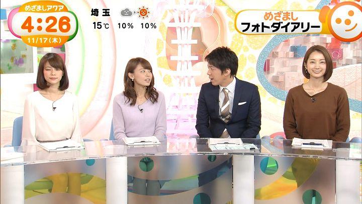 miyazawa20161117_06.jpg
