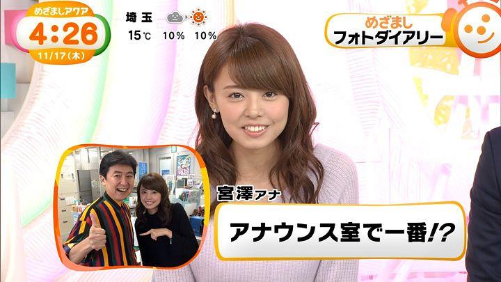 miyazawa20161117_08.jpg