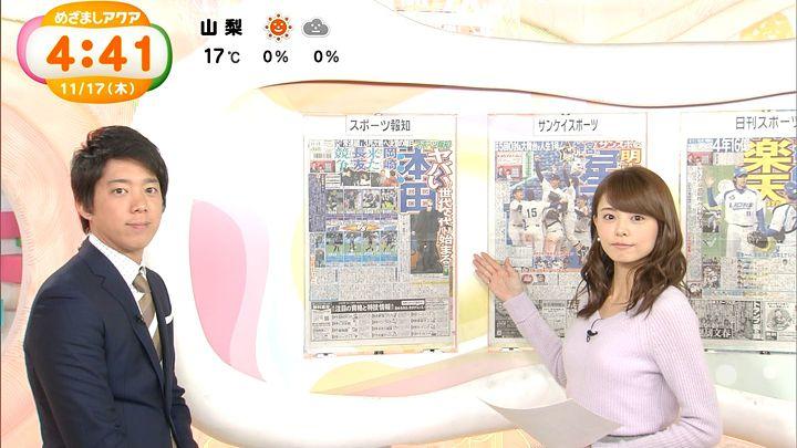 miyazawa20161117_12.jpg