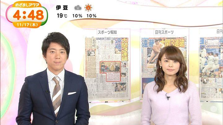 miyazawa20161117_14.jpg