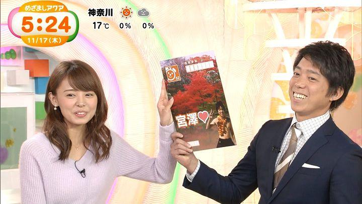 miyazawa20161117_23.jpg