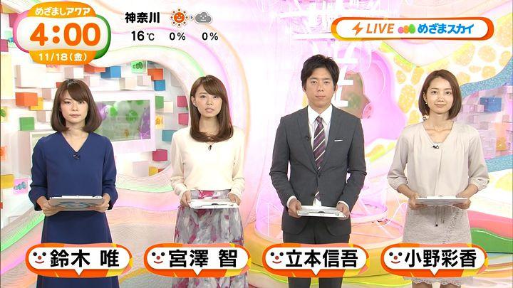 miyazawa20161118_01.jpg