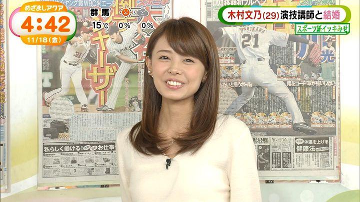 miyazawa20161118_09.jpg
