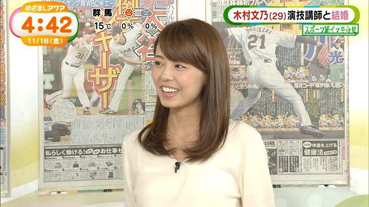 miyazawa20161118_10.jpg