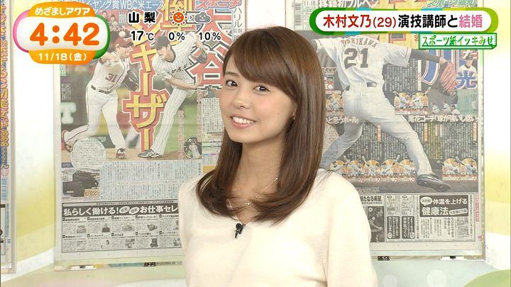 miyazawa20161118_11.jpg