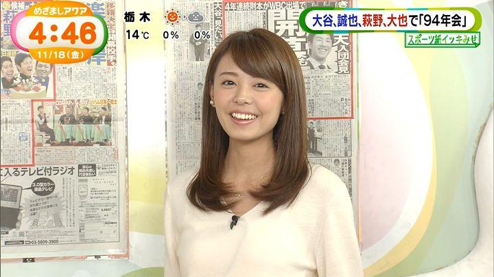 miyazawa20161118_13.jpg