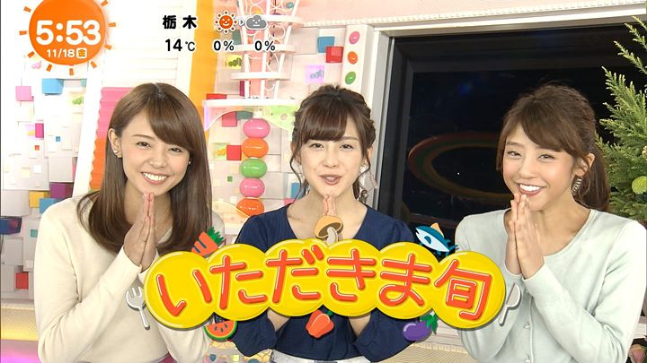 miyazawa20161118_19.jpg