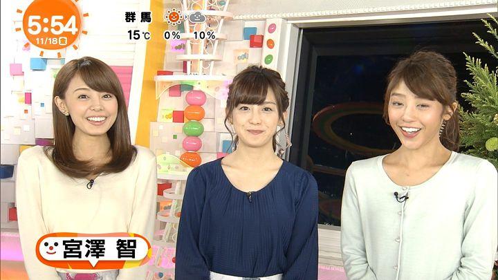 miyazawa20161118_20.jpg