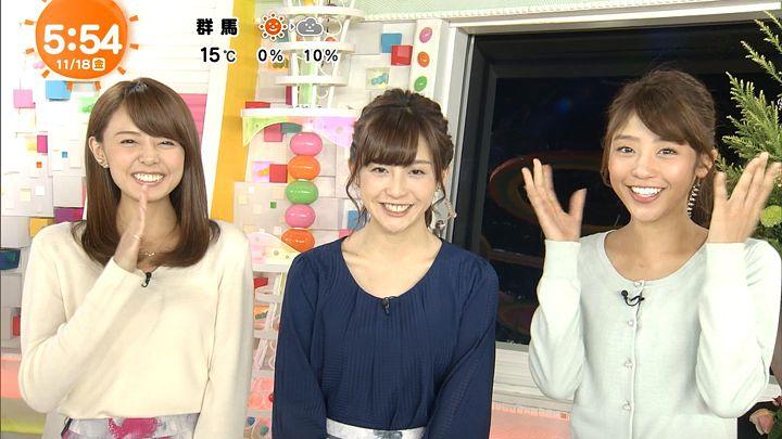 miyazawa20161118_21.jpg