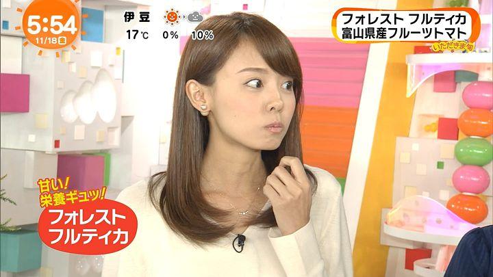 miyazawa20161118_22.jpg