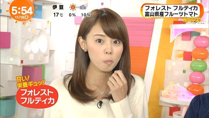 miyazawa20161118_23.jpg