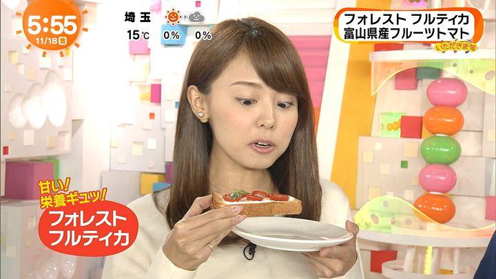miyazawa20161118_29.jpg