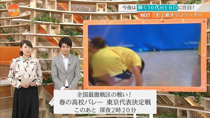 miyazawa20161119_11.jpg