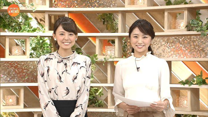 miyazawa20161119_15.jpg